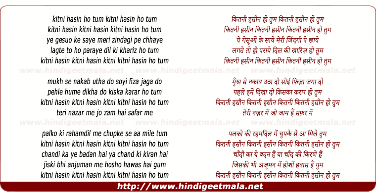 lyrics of song Kitni Hasin Ho Tum, Ye Gesue Ke Saaye Meri Jindagi Pe Chhaye