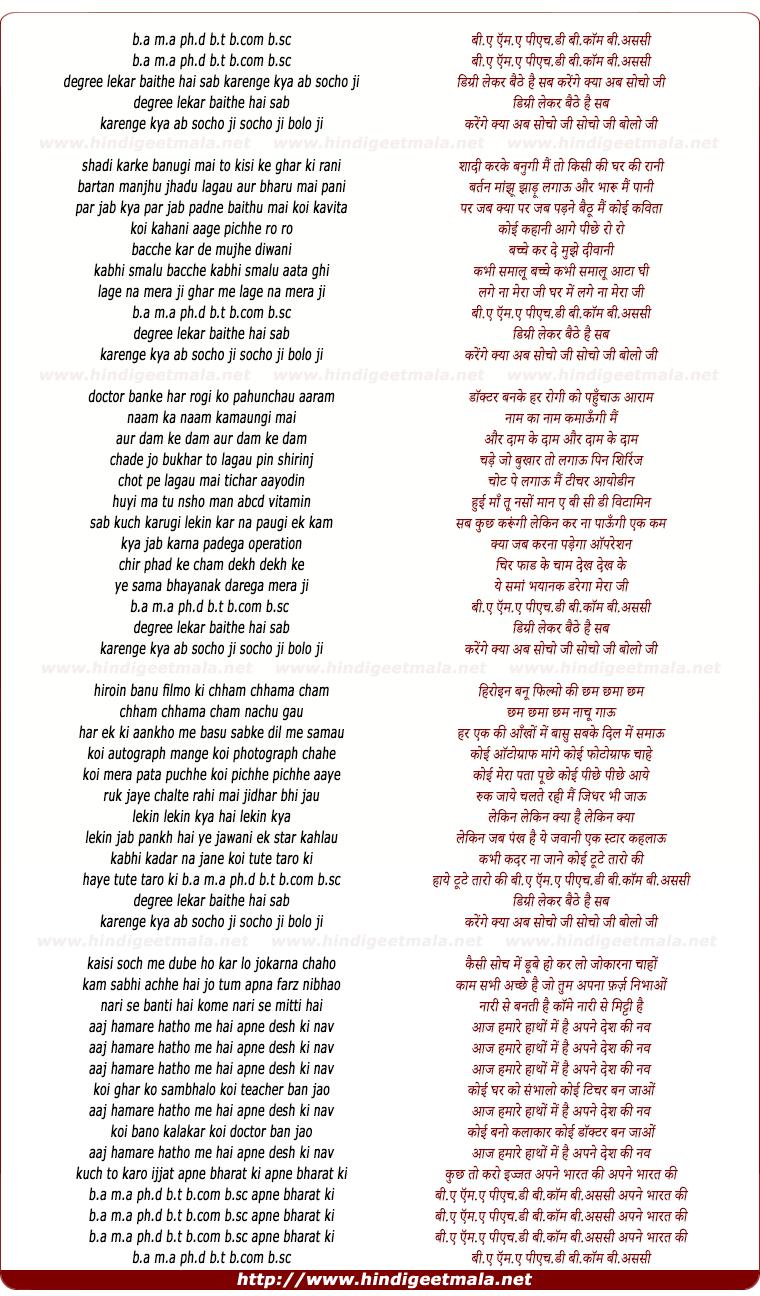 The Bed Song Lyrics 28 Images English Teaching Worksheets Five Little Monkeys English
