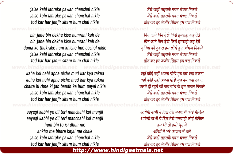 Yeh Raaten Yehh Mausam Lyrics - Sanam Puri - Simran Sehgal