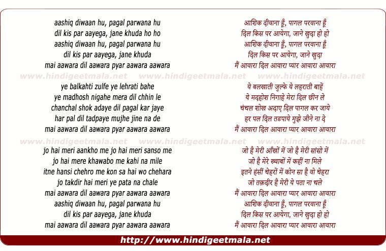 lyrics of song Ashiq Deewana Hu, Pagal Parwana Hu