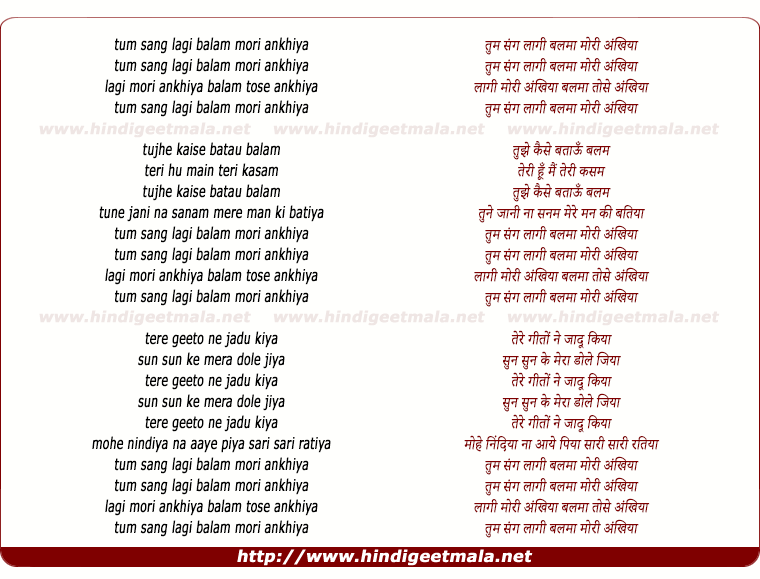 lyrics of song Tum Sang Lagi Balam Mori Ankhiyan