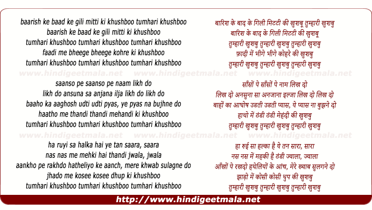 lyrics of song Tumhari Khushbu
