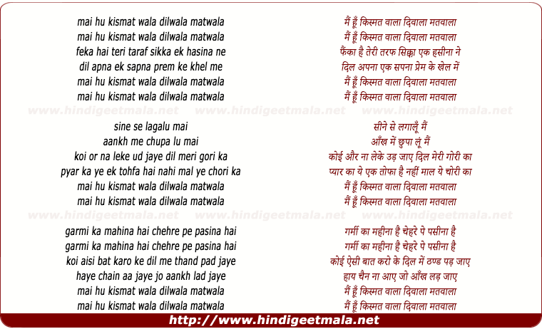 lyrics of song Main Hun Kismat Wala Dilwala Matwala