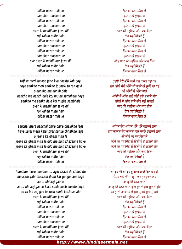 lyrics of song Dilbar Nazar Mila Le