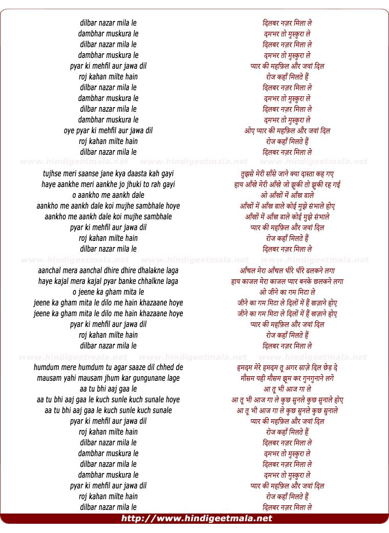 lyrics of song Dilbar Nazar Mila Le