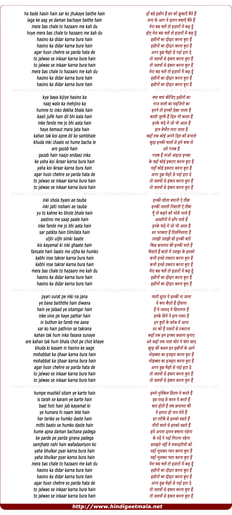 lyrics of song Haseeno Ka Deedar Karna