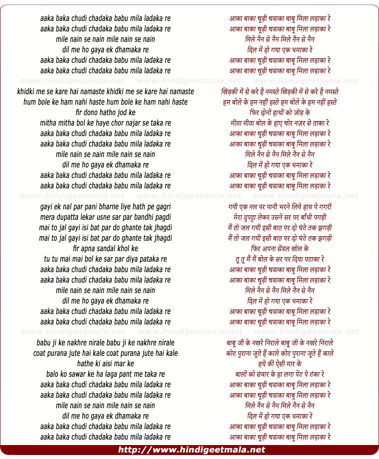 lyrics of song Mile Nain Se Nain Toh Dil Me Ho Gaya Ek Dhamaka Re