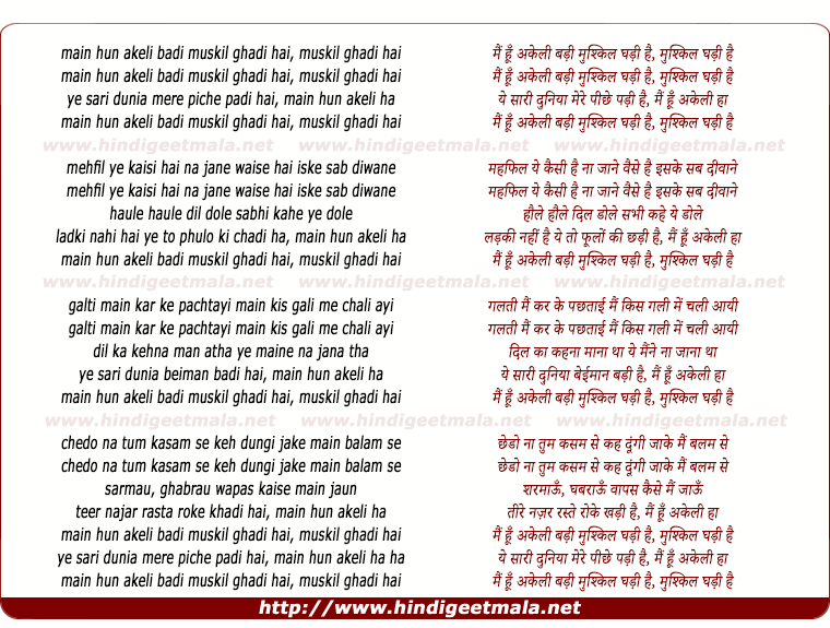 lyrics of song Main Hun Akeli