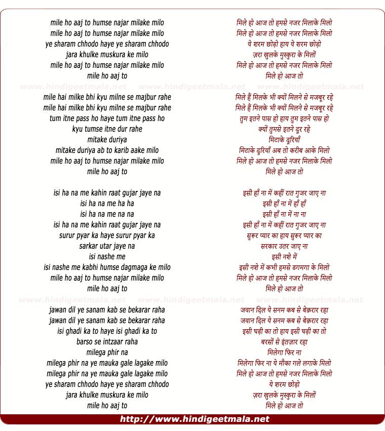 lyrics of song Mile Ho Aaj To Hamse Nazar