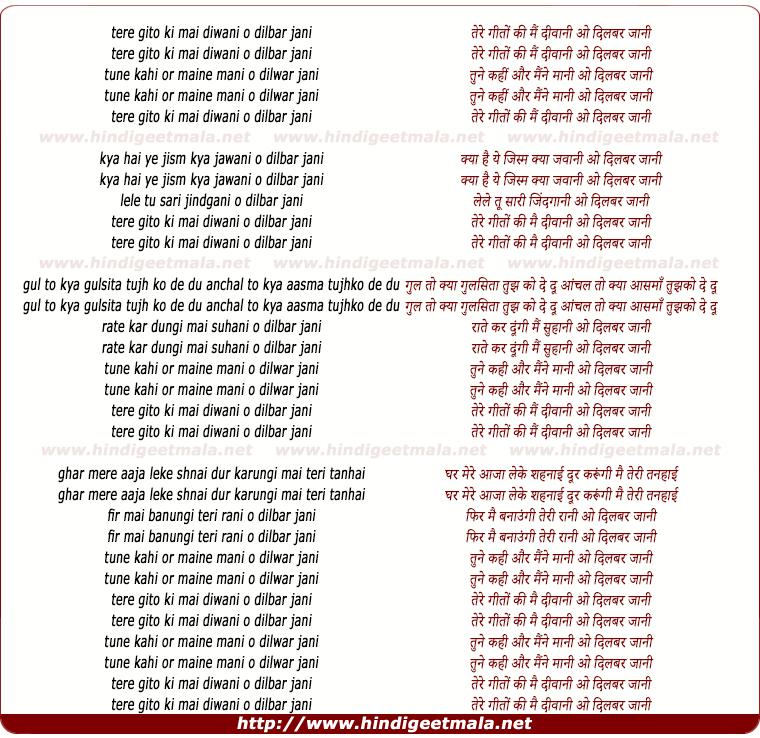 lyrics of song Tere Geeto Ki Main Diwani O Dilbar Jani