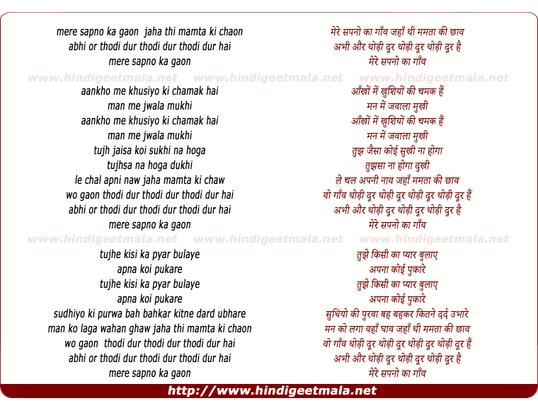 mera parivar essay in hindi Meraparivar meraparivar my family essay in hindi (pointwise) | mera parivar essay in mera parivar essay in hindi august 01, 2013 you searched for: hindi essay about mera parivaar.