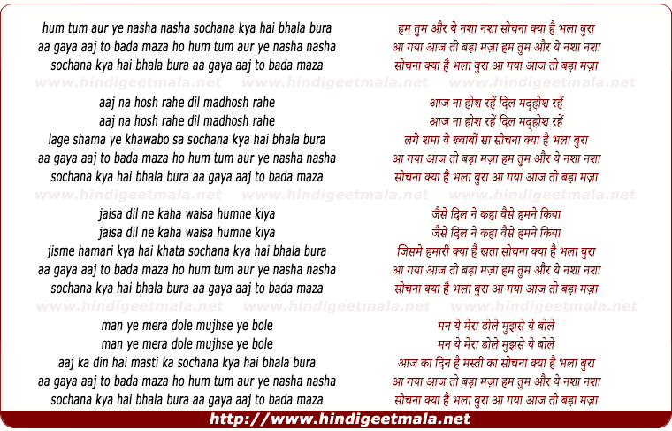 lyrics of song Hum Tum Aur Ye Nasha