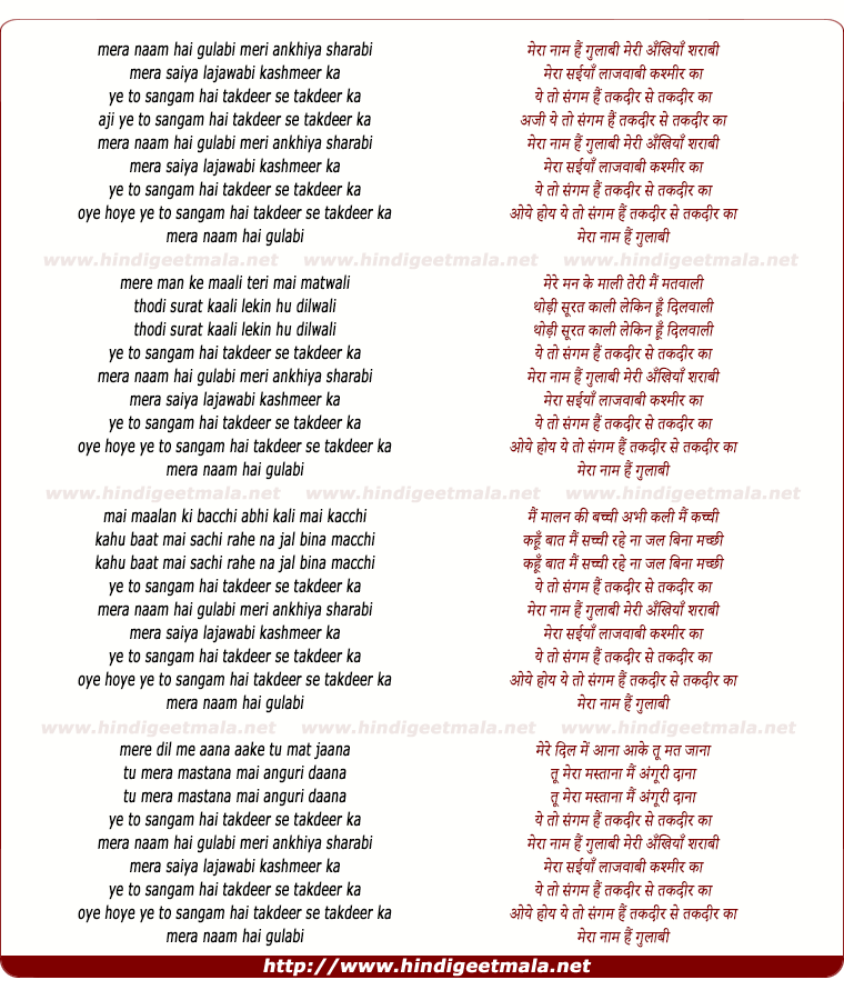 lyrics of song Mera Naam Hai Gulabi, Meri Aankhiya Sharabi