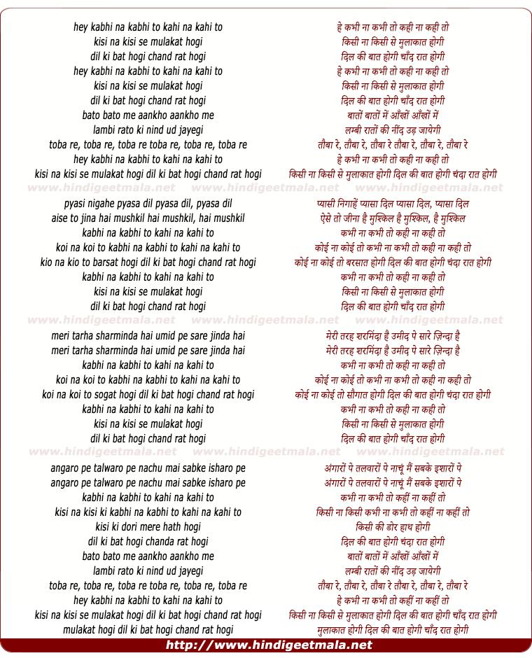 Kabhi Na Kabhi To Miloge Song Piano Notes