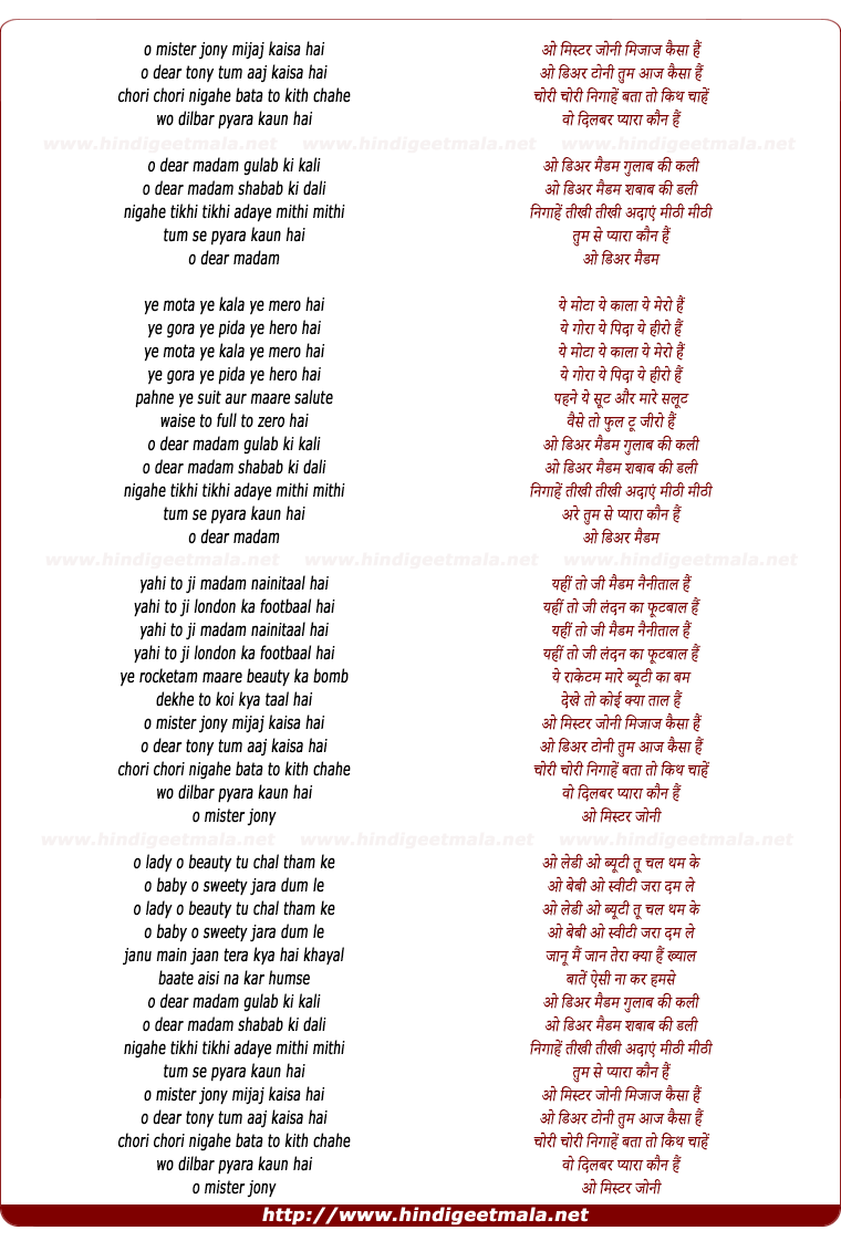 lyrics of song O Mister Jony Mijaj Kaisa Hai