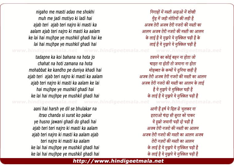 lyrics of song Nigahon Me Masti, Ajab Teri Najro Ki Masti Ka Aalam
