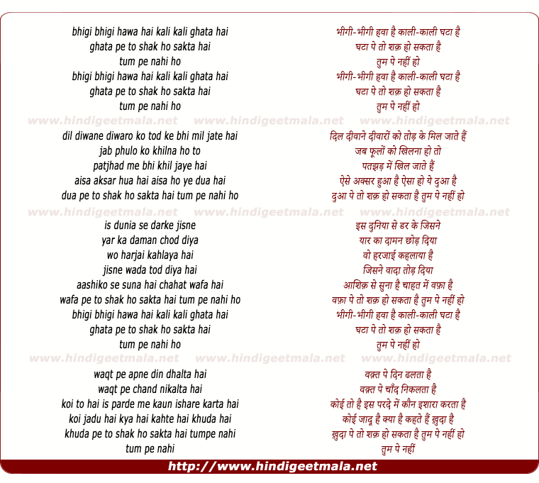 lyrics of song Bheegi Bheegi Hawa Hai, Kali Kali Ghata Hai