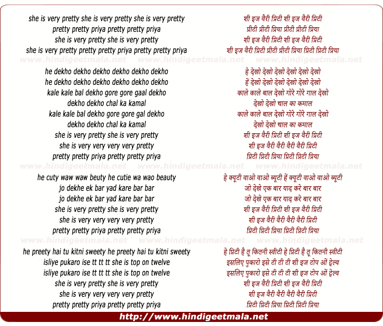 lyrics of song She Is Very Pretty, Pretty Pretty Priya