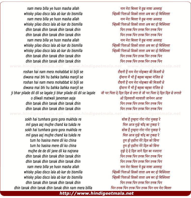 lyrics of song Naam Mera Billa Ye Husn Masha Allah