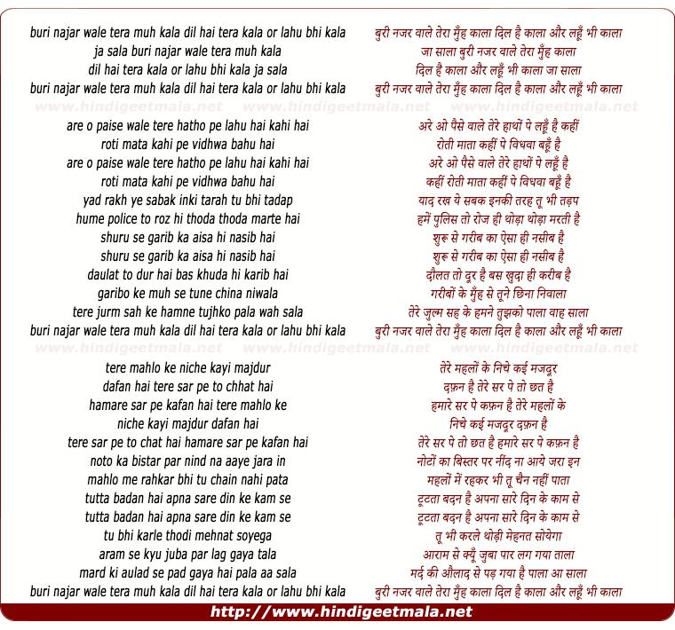 lyrics of song Buri Nazar Wale Tera Muh Kala Dil Hai Tera