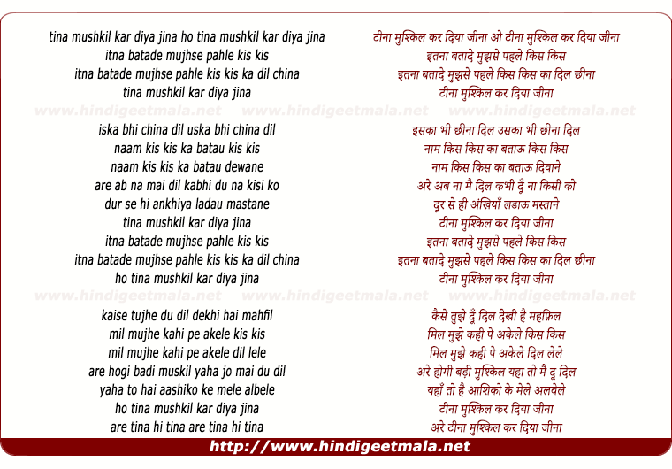 lyrics of song Tina Mushkil Kar Diya Jeena