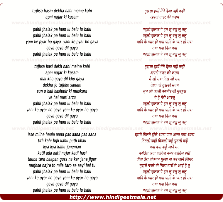 lyrics of song Tujhsa Hasin Dekha Nahi, Ee Abba Dabba Dibbi Da
