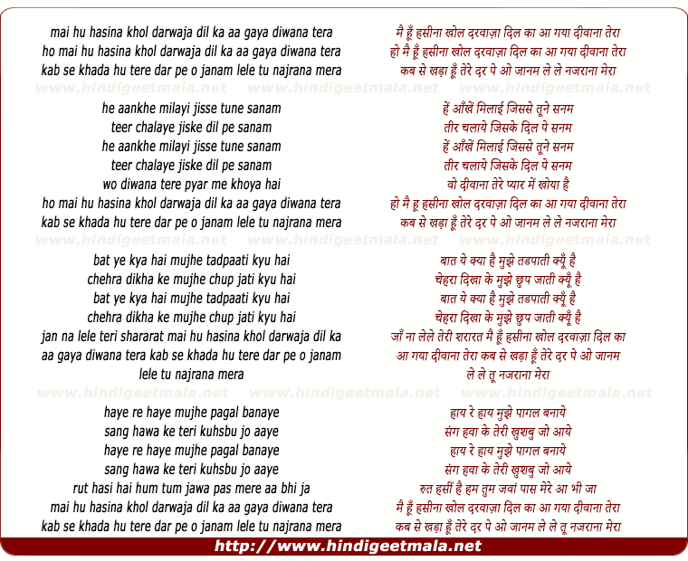 lyrics of song Main Hu Hasina Khol Darwaja Dil Ka