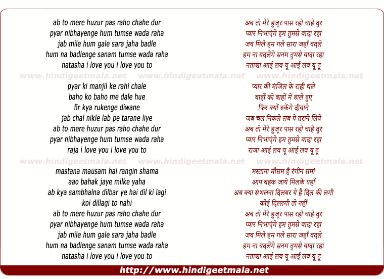 lyrics of song Natasha I Love You