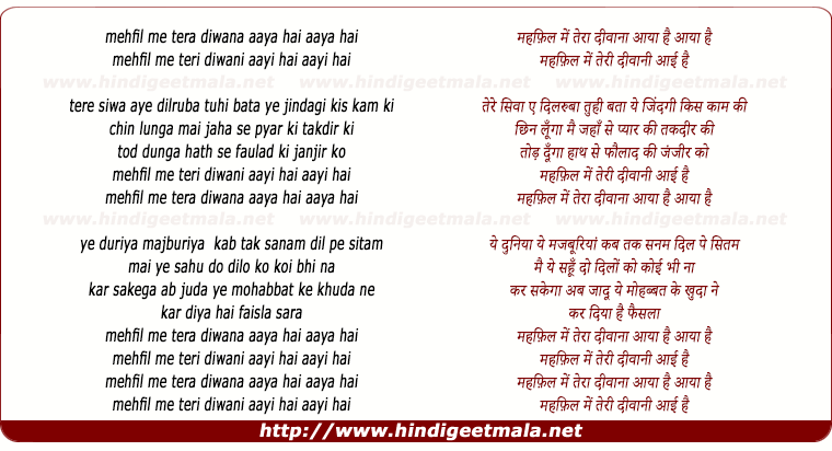 lyrics of song Mehfil Me Tera Deewana Aaya