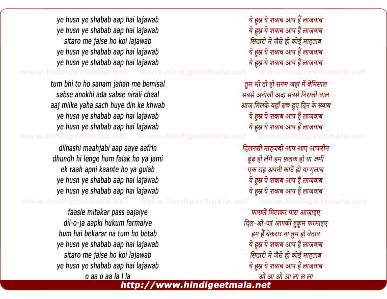 lyrics of song Ye Husn Ye Shabab