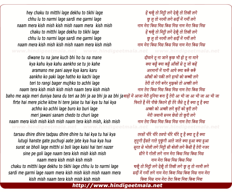 lyrics of song Kish Mish Naam Mera