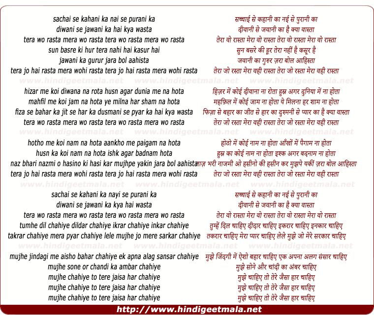 Yeh Kya Hua Lyrics | Amar Prem (1972) Songs Lyrics ...