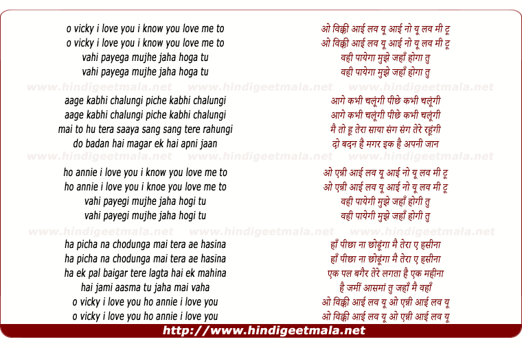lyrics of song O Vicky I Love You, I Know You Love Me To