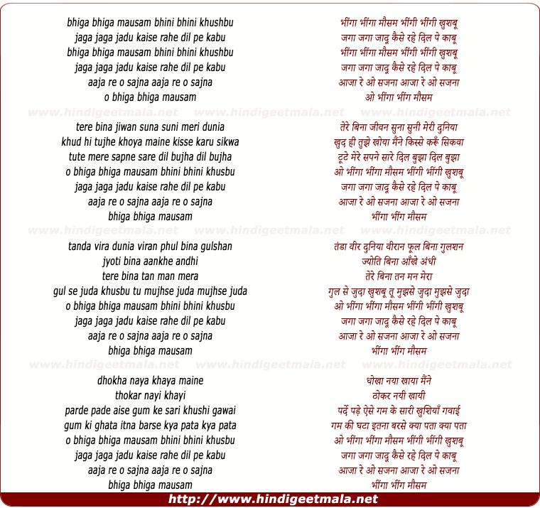 lyrics of song Bheega Bheega Mausam Dheemi Dheemi Khushbu