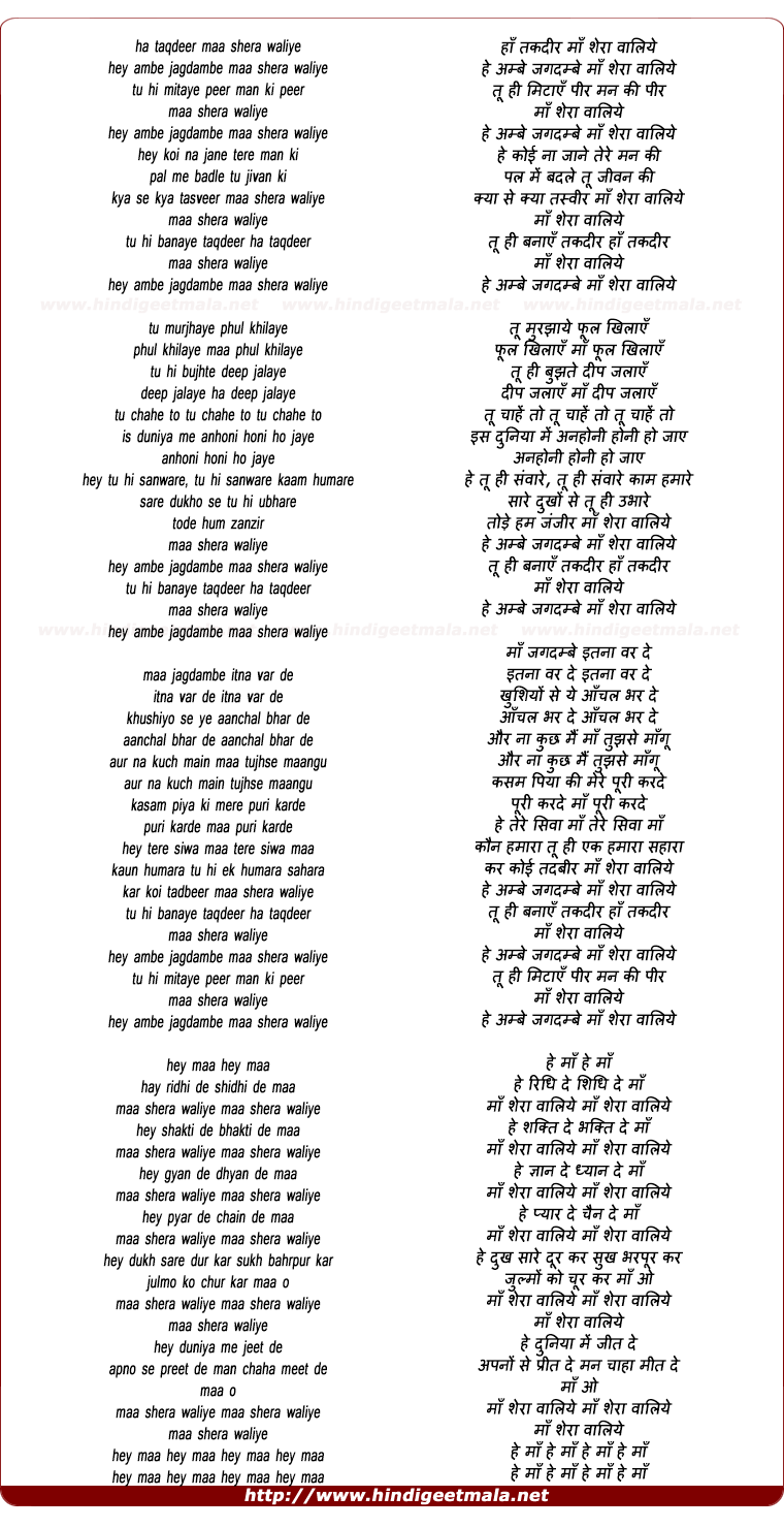 lyrics of song Tu Hi Bana Taqdeer