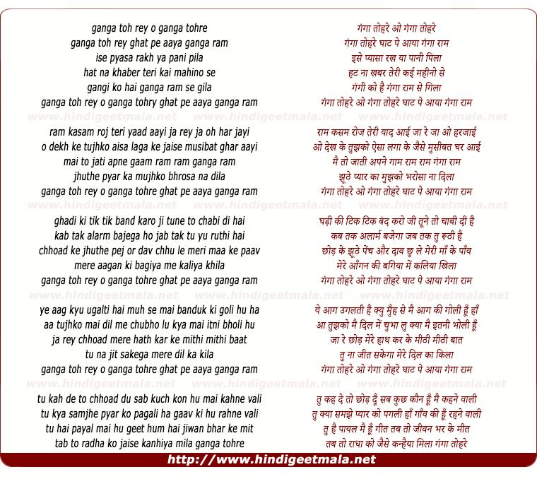 27357_ganga_tohre_ghaat_par_ ...