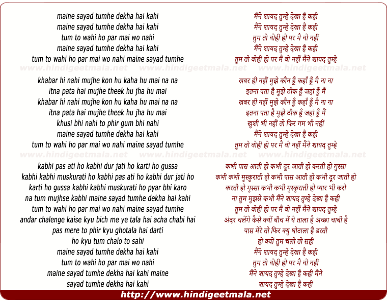 lyrics of song Maine Shayad Tumhe