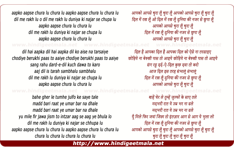 lyrics of song Aapko Aapse Chura Lu
