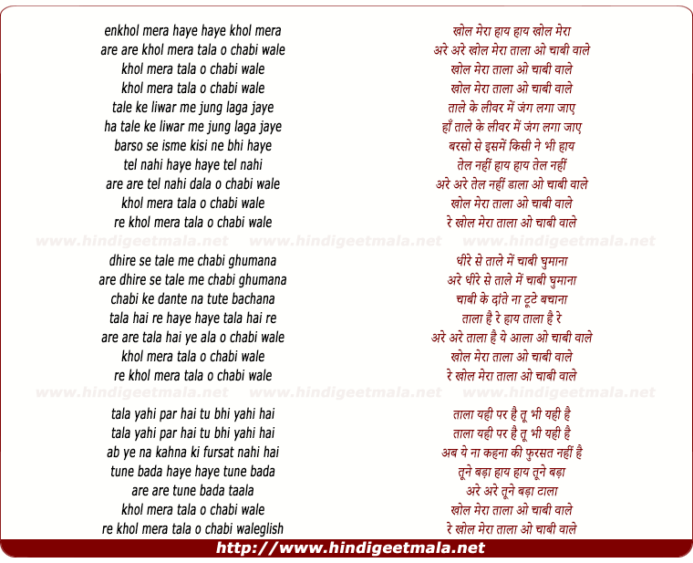 lyrics of song Khol Mera Taala