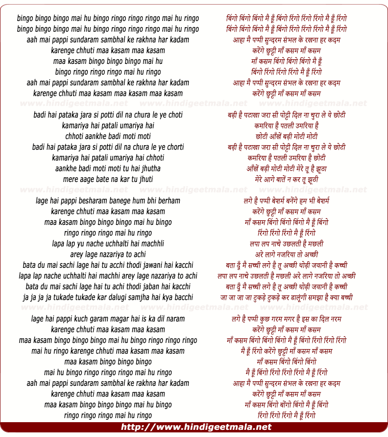 lyrics of song Bingo Bingo Bingi Mai Hu Bingo