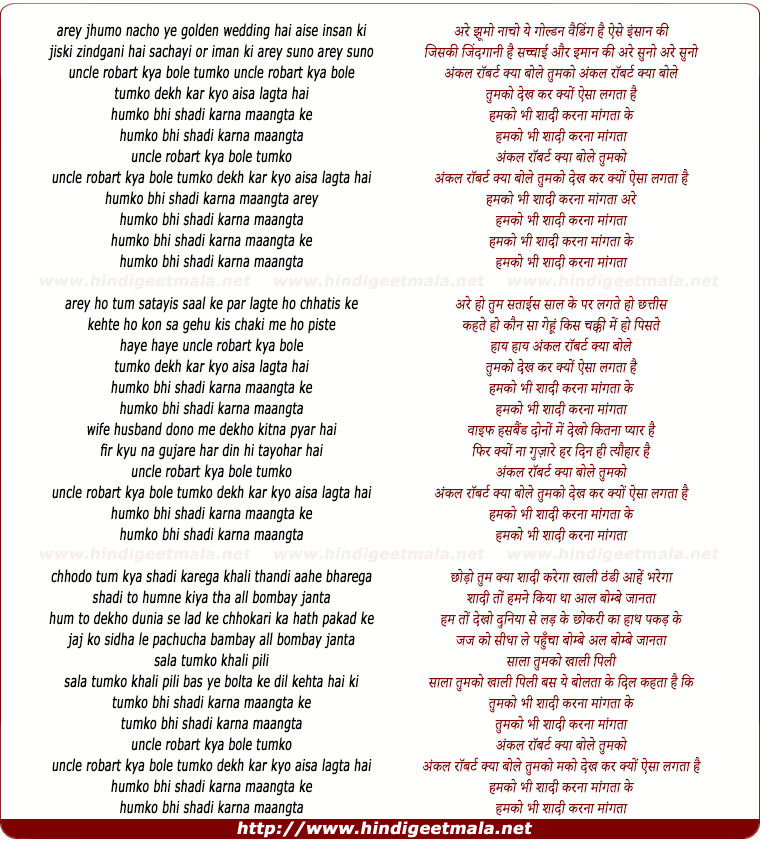 lyrics of song Uncle Robert Kya Bole Tumko