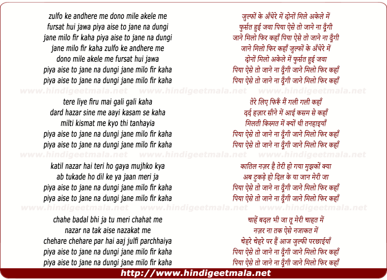lyrics of song Zulfo Ke Andhere Me