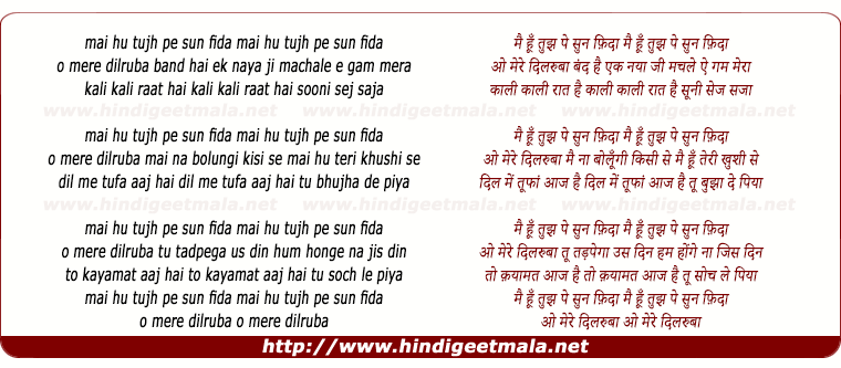 lyrics of song Mai Hu Tujh Pe Sun Fida, O Mere Dilruba