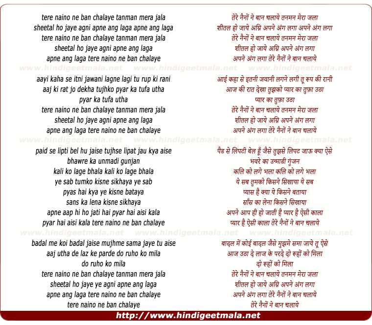 lyrics of song Tere Naino Ne Baan Chalaye