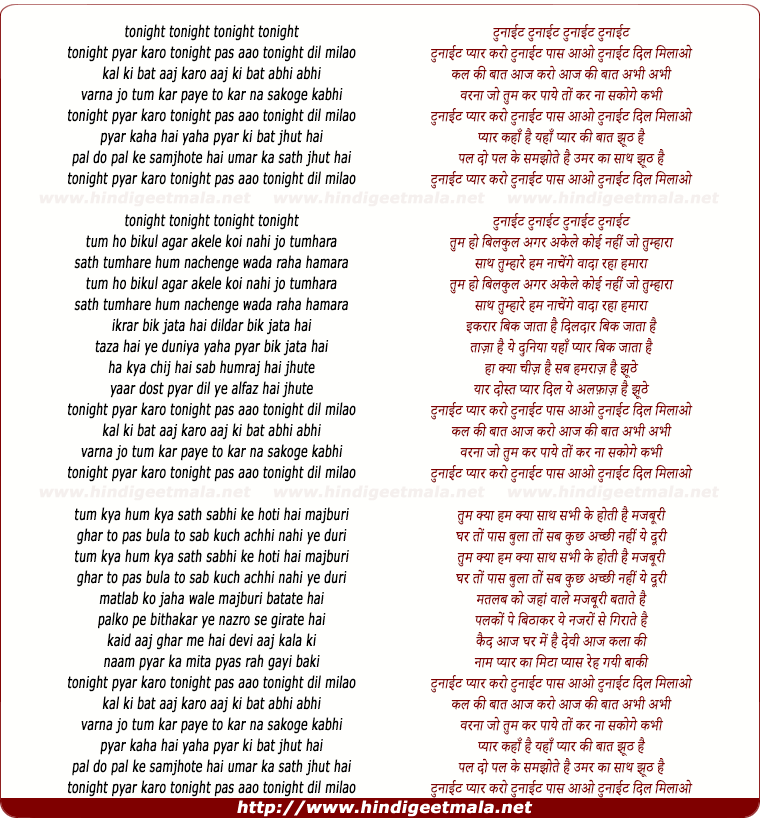 lyrics of song Tonight Pyar Karo, Tonight Pass Aao