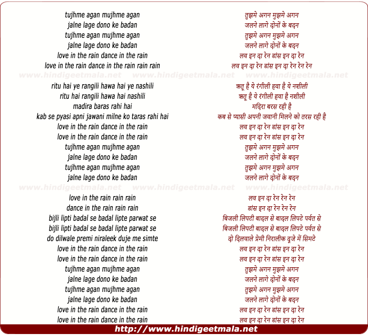Lyric rain song lyrics : Love In The Rain - लव इन दा रेन