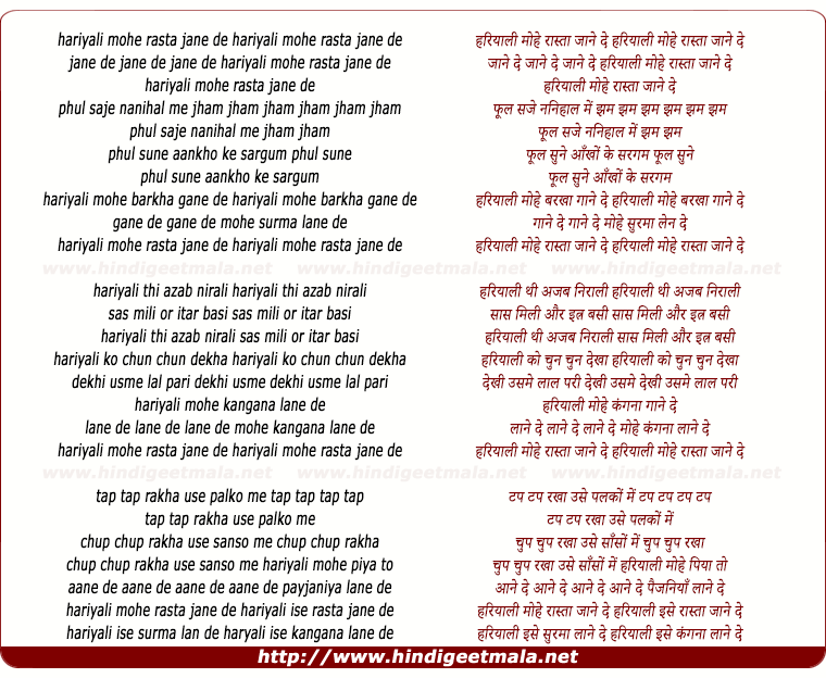 lyrics of song Hariyali Mohe Rasta Jaane De