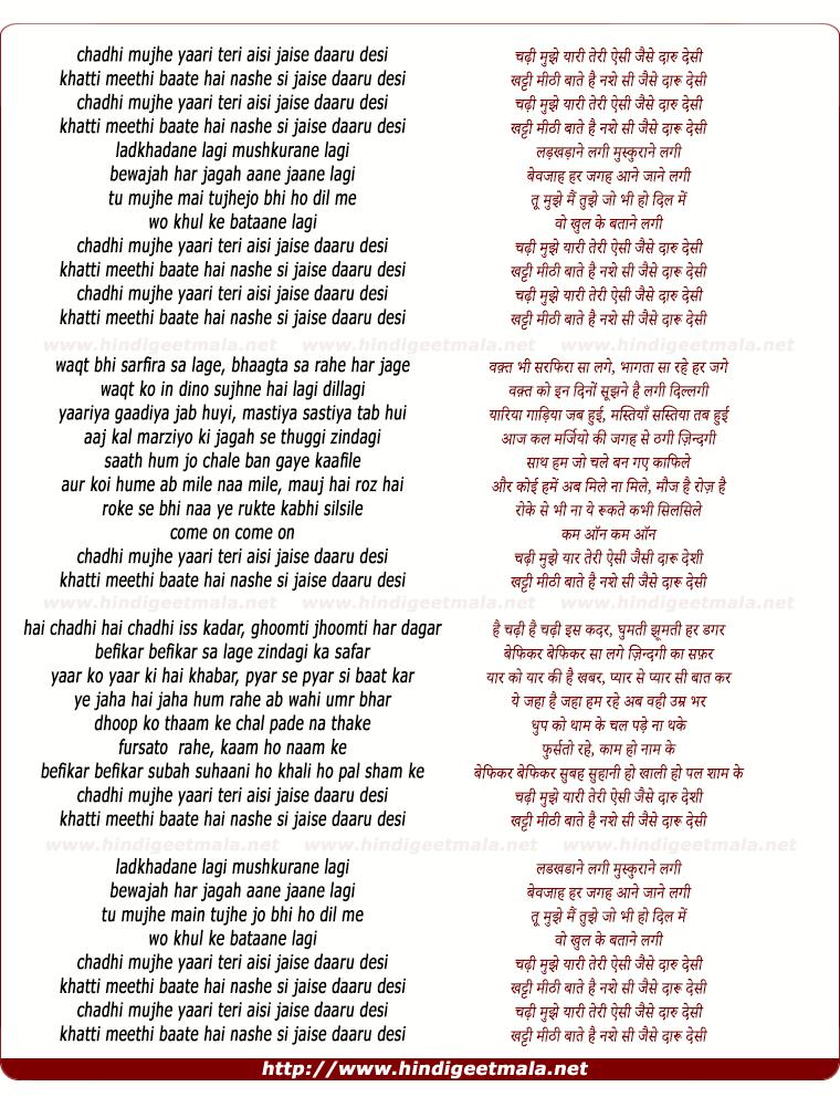 lyrics of song Chadi Mujhe Yaari Teri Aisi Jaise Daaru Desi