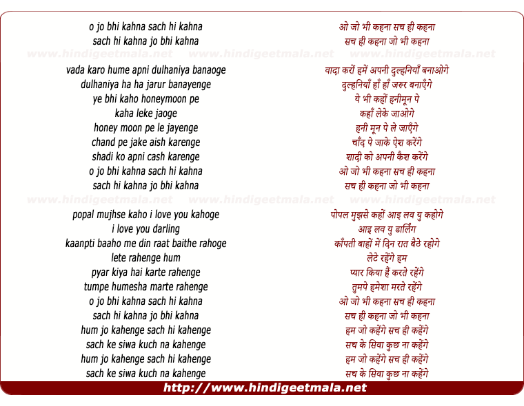 lyrics of song Jo Bhi Kehna