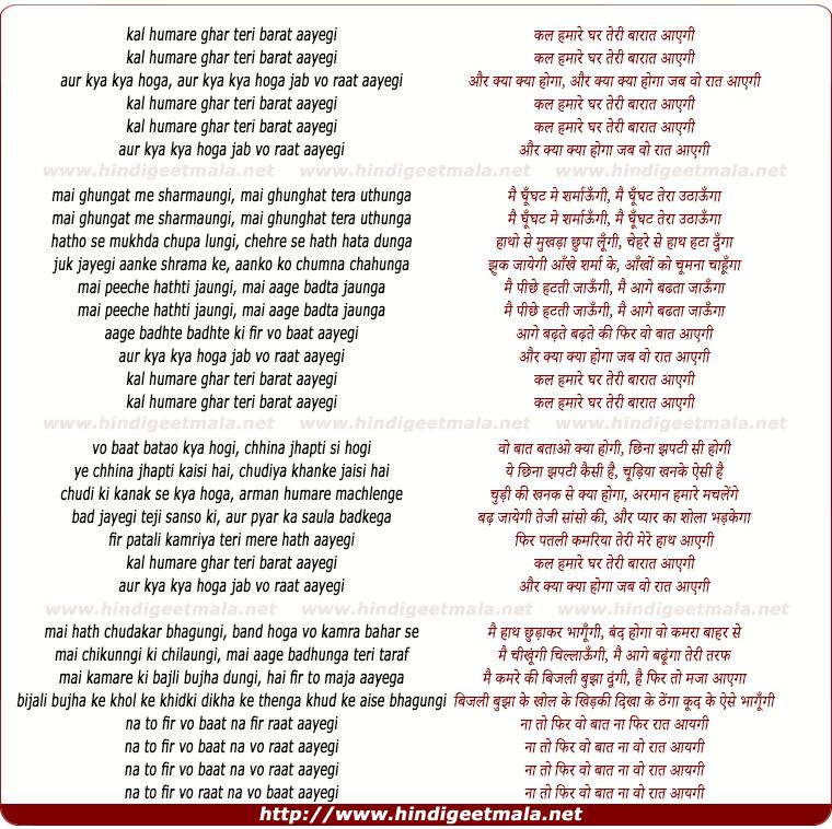 Chand Banne Ke Liye Lyrics: Pyar Ka Farz Nibhane Ke Liye Aaye Hai, Aakhari Geet Sunane